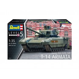 Russian Main Battle Tank...